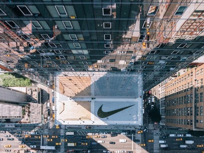 Nike_Office_1